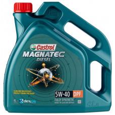 Моторное масло Castrol Magnatec Diesel DPF 5W-40 4л
