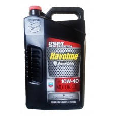 Моторное масло Chevron Havoline Motor Oil 10W-40 4.73л