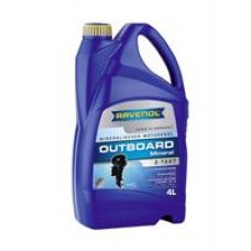 Трансмиссионное масло Ravenol Outboard 2T Mineral