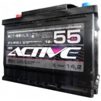 Active Frost 55