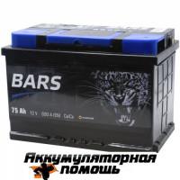 BARS 75