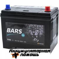 BARS Asia 75
