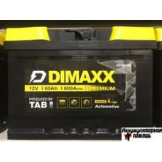 DIMAXX 6СТ-62 оп