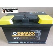 DIMAXX 6СТ-71 оп низ.