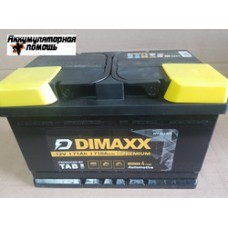 DIMAXX 6СТ-75