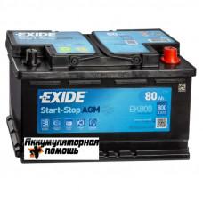 Exide EK800