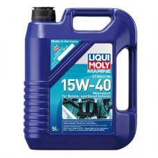 MANNOL O.E.M. FOR PEUGEOT/CITROEN 5W30 Масло моторное синтетическое (4л)