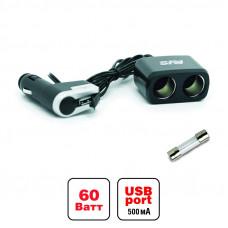 Разветвитель прикуривателя 12/24V (на 2 выхода + USB) AVS CS213U