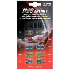 Набор предохранителей со светодиодом AVS FC-271L