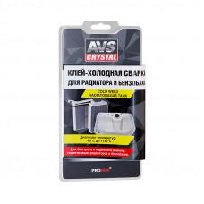 Холодная сварка быстрого действия (радиатор, бензобак) 55 г AVS AVK-108