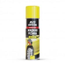Жидкая резина (желтый) (аэрозоль) 650 мл AVS AVK-308
