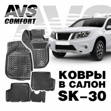 Коврики в салон 3D Nissan Terrano 2WD (2014-) AVS SK-30 (4 шт.)