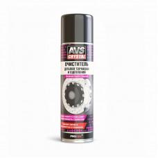 Очиститель деталей тормозов и сцепления (аэрозоль) 335 мл AVS AVK-044