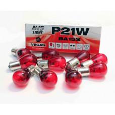 Лампа AVS Vegas 12V. P21W (BA15S)