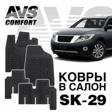 Коврики в салон 3D Nissan Pathfinder (R52) (2014-) AVS SK-29 (4 шт.)
