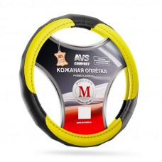 Оплетка на руль (размер M, желтый) (натуральная кожа) AVS GL-910M-YE