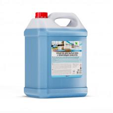 Моющее средство с полирующим эффектом для мытья пола 5 кг Clean&Green CG8029