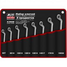 Набор ключей гаечных накидных изогнутых в сумке (6-22 мм) (8 предметов) AVS K2N8M