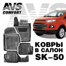 Ковры в салон 3D Ford EcoSport (2014-) AVS SK-50 (4 предм.)