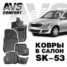 Коврики в салон 3D Renault Logan I (2006-2014) AVS SK-53 (4 шт.)