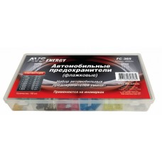 Набор предохранителей AVS FC-369 BOX