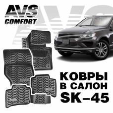 Коврики в салон 3D VW Touareg II (2015-) AVS SK-45 (4 шт.)