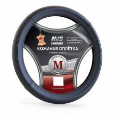 Оплетка на руль (размер M, черный) (натуральная кожа) AVS GL-920M-B