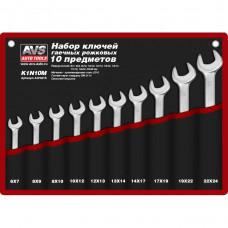 Набор ключей гаечных рожковых в сумке (6-24 мм) (10 предметов) AVS K1N10M