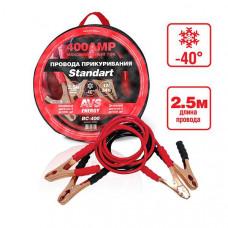 Провода прикуривания AVS Standart BC-400 (2,5 метра) 400А