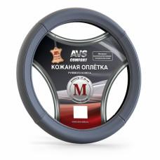 Оплетка на руль (размер M, серый) (натуральная кожа) AVS GL-920M-GR