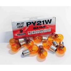 Лампа AVS Vegas 12V. PY21W (BAU15S)