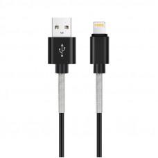 Кабель AVS для iphone 5 (1м USB 2.0) усиленный IP-561S (пакет)