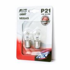 Лампа AVS Vegas в блистере 12V. P21/5W (BAY15D) (2 шт.)