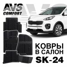 Ковры в салон 3D Kia Sportage IV (2016-) AVS SK-24 (4 предм.)