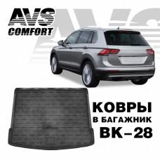 Коврик в багажник 3D VW Tiguan II (2016 -) (верхний) AVS BK-28