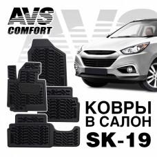 Коврики в салон 3D Hyundai ix35 (2010-) AVS SK-19 (4 шт.)