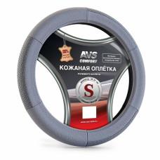 Оплетка на руль (размер S, серый) (натуральная кожа) AVS GL-200S-GR