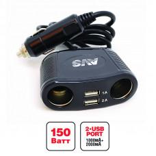 Разветвитель прикуривателя 12/24V (на 2 выхода + 2 USB) AVS CS220U