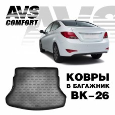 Коврик в багажник 3D Hyundai Solaris II (2017-) (SD) AVS BK-26