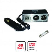 Разветвитель прикуривателя 12/24V (на 2 выхода + 2 USB) AVS CS219U