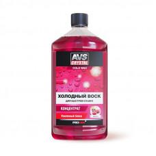 Холодный воск (концентрат) 500 мл AVS AVK-708