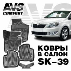 Коврики в салон 3D Skoda Rapid (2013-) AVS SK-39 (4 шт.)