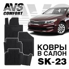 Ковры в салон 3D Kia Optima (2016-) AVS  SK-23 (4 предм.)