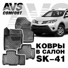 Коврики в салон 3D Toyota RAV4 (2013-) AVS SK-41 (4 шт.)