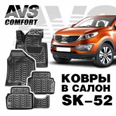 Ковры в салон 3D Kia Sportage III (2010-16) AVS SK-52 (4 предм.)