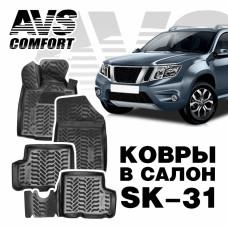 Коврики в салон 3D Nissan Terrano 4WD (2013-) AVS SK-31 (4 шт.)