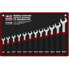 Набор ключей гаечных рожковых в сумке (6-32 мм) (12 предметов) AVS K1N12M