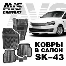 Коврики в салон 3D VW Polo SD (2010-) AVS SK-43 (4 шт.)