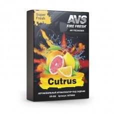 Ароматизатор Super Fresh (Цитрус/Citrus) (гелевый) AVS US-030