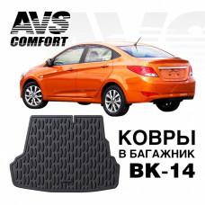 Коврик в багажник 3D Hyundai Solaris SD (2010-17) (Optima, Comfort) AVS BK-14